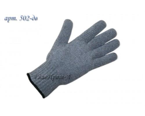 Перчатки вязанные трикотажные двойные    7 класс (серые/чёрные)