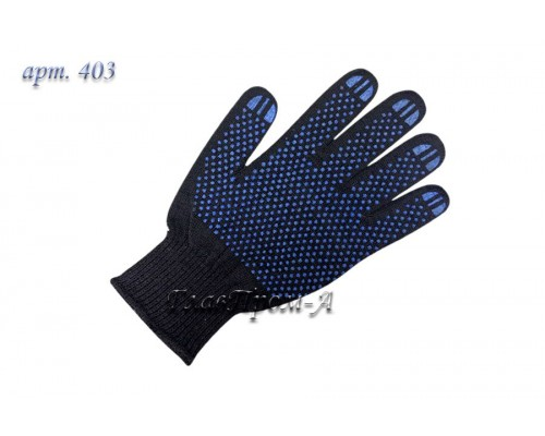 Перчатки рабочие х/б с ПВХ 10 класс чёрные