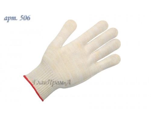 Перчатки рабочие х/б 10 класс (повышенной прочности)