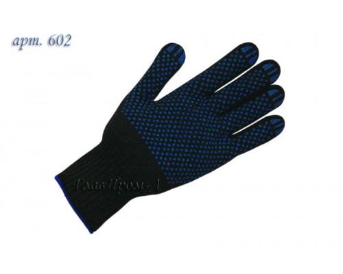 Перчатки рабочие х/б с ПВХ 7,5 класс чёрные