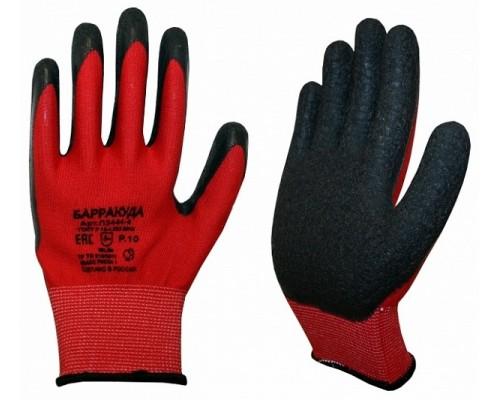 Нейлоновые перчатки со вспененным латексным покрытием 13 класс (Барракуда)
